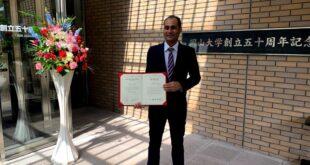 سوري يحصد جائزة في اليابان