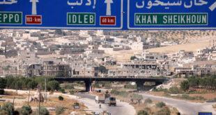 شمال سورية المشتعل: معادلات محتملة بين موسكو وأنقرة