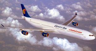طائرة ركاب مصرية تنجو من كارثة.. انفجرت إطاراتها أثناء هبوطها في رومانيا... فيديو