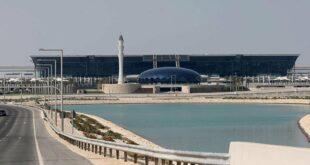 تصنيف أمريكي يضع 3 مطارات عربية ضمن أفضل 10 في العالم