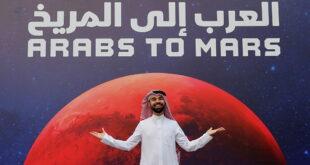الإمارات تعلن عن اكتشاف جديد في كوكب المريخ