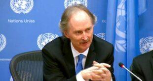 محادثات اللجنة الدستورية السورية