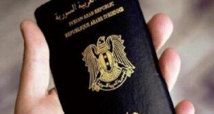 من هي الدول التي تسمح للسوري بدخولها من دون فيزا؟