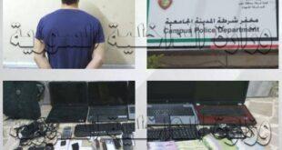 القبض على طالب جامعي في حلب لقيامه بعدة سرقات من الغرف السكنية في المدينة الجامعية