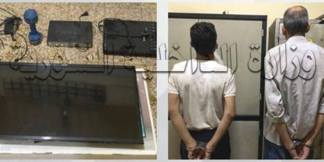 القبض على قاتلي رجل ستيني بغرض السرقة في جرمانا
