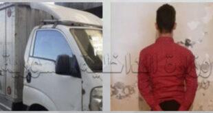 قسم شرطة التضامن في دمشق يسترد سيارة مسروقة ويلقي القبض على السارق