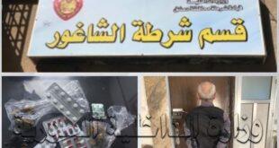 دمشق: القبض على نشال يمتهن نشل المواطنين منذ أكثر من 15 عاما