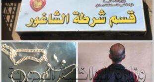 القبض على مشعوذ في دمشق