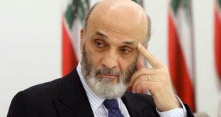 جعجع: من يريد عودة السوريين إلى سوريا