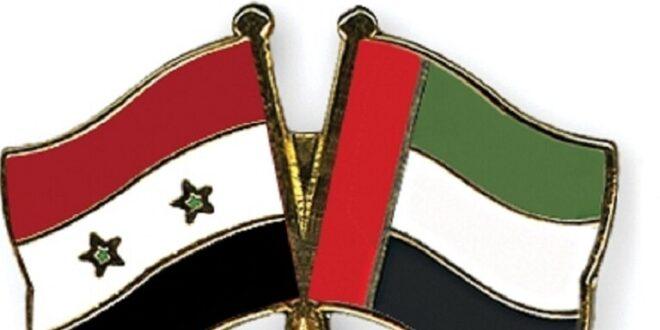 سفارة الإمارات في دمشق تهنئ سوريا