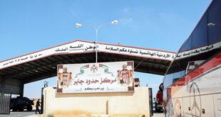 شركة نقل أردنية تعلن بدء تشغيل رحلات يومية من عمان إلى دمشق