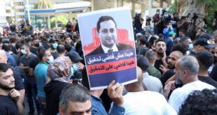 مقتل شخص واصابة 3 في اطلاق نار وسط بيروت