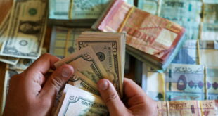 الليرة اللبنانية تواصل التدهور أمام الدولار