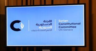 ميس كريدي: أجواء إيجابية تتخلل الجولة السادسة من اجتماع اللجنة الدستورية السورية