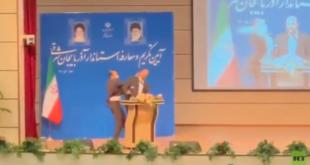 حاكم جديد لولاية إيرانية يتلقى صفعة قوية على المنصة.. شاهد!