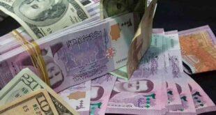 كل مليون ليرة قيمتها الشرائية 18 ألف.. مدخرات ودائع السوريين في المصارف .. تبخّرت!!