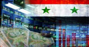 المشكلة الحقيقية في الاقتصاد السوري