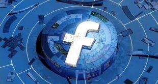 حقائق تم الكشف عنها بعد تسريب ملفات فيسبوك