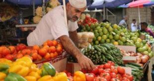 لجنة سوق الهال: تراجع أسعار معظم أنواع الخضار