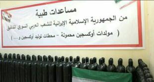 الأوكسجين الإيراني مشافي دمشق