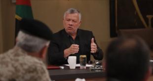 ملك الأردن بعد تسريب وثائق باندورا