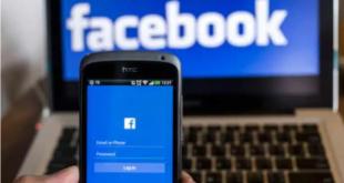 فيسبوك يتلقى ضربة جديدة