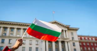 عادات غريبة يتميز بها شعب بلغاريا.