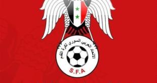 استقالة رئيس الاتحاد السوري لكرة القدم رسمياً