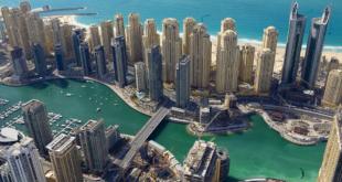 الإمارات... محتالون يسرقون 35 مليون دولار من بنك
