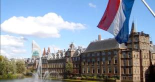 لاجئ سوري متهم بغسيل الأموال في هولندا