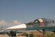 غارات روسية عنيفة في البادية السورية