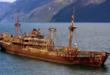 """سفينة أشباح"""" تظهر في المحيط الهادئ"""