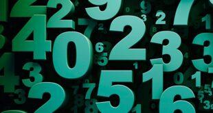 سر الأرقام