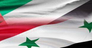 مجلس الأعمال السوري الإماراتي