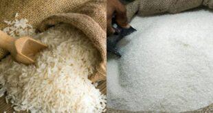 دعم الخبز والسكر والرز